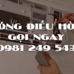 Sửa điều hòa bị mất nguồn tại Hà Nội gọi ngay 0981 249 543